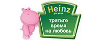 heinz1