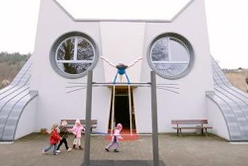 Необыч детский сад