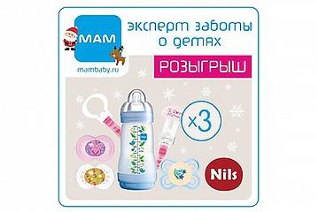 Mam-rozugrush-inst-359x359