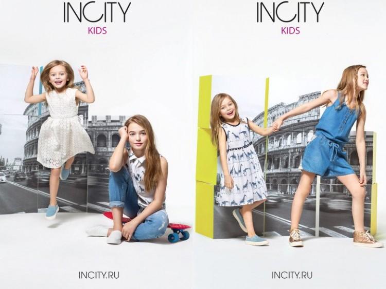 Incity