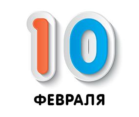 num-10feb