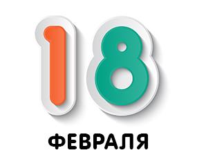 num-18feb