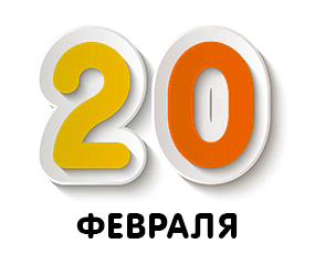 num-20feb