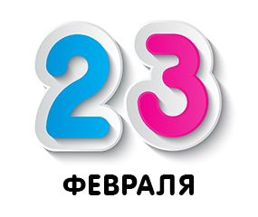 num-23feb