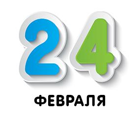 num-24feb