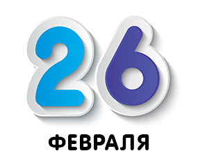num-26feb