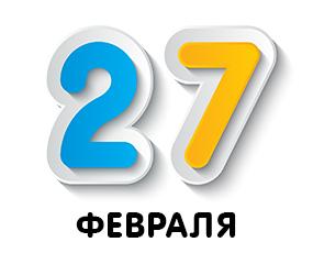 num-27feb