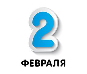 num-2feb
