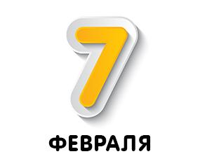 num-7feb