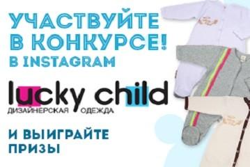 3_329_lucky_child