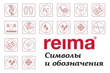 symbol-reima