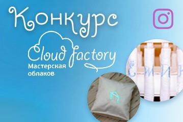 359-c-factory