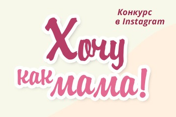 mama-8-359