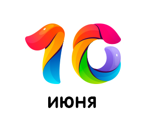 10june