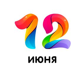12june