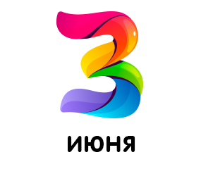3june