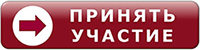 KNOPATYA-MALYSHKA