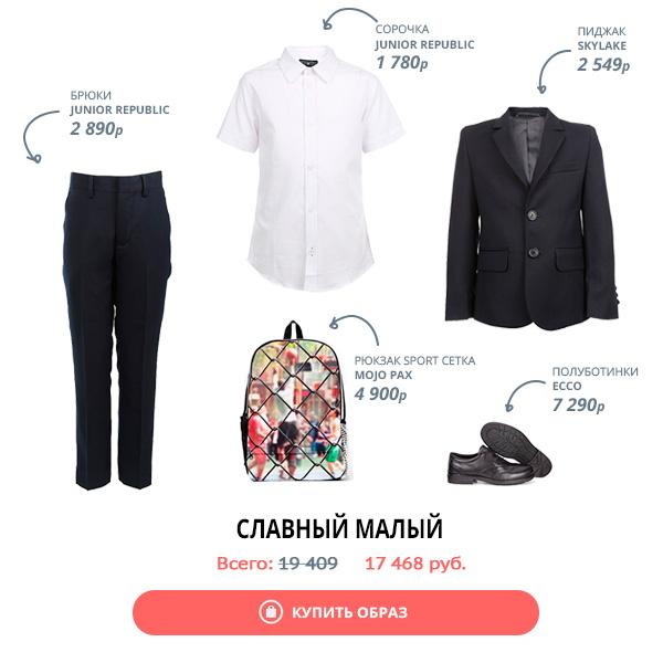 СЛАВНЫЙ-МАЛЫЙ