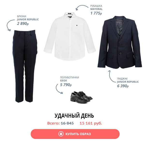 УДАЧНЫЙ-ДЕНЬ