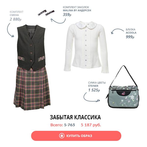 ЗАБЫТАЯ-КЛАССИКА