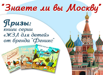 moskov_viktorina_17_mini