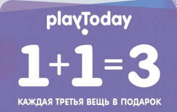 Play_Today_banner
