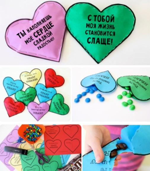 Детские валентинки