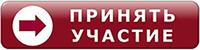 KNOPATYA-MALYSHKA1