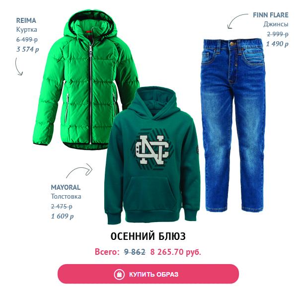 ОСЕННИЙ_БЛЮЗ