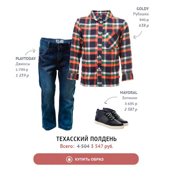 ТЕХАССКИЙ_ПОЛДЕНЬ (2)