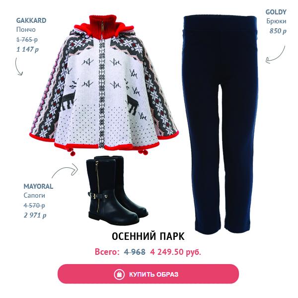 осенний_парк