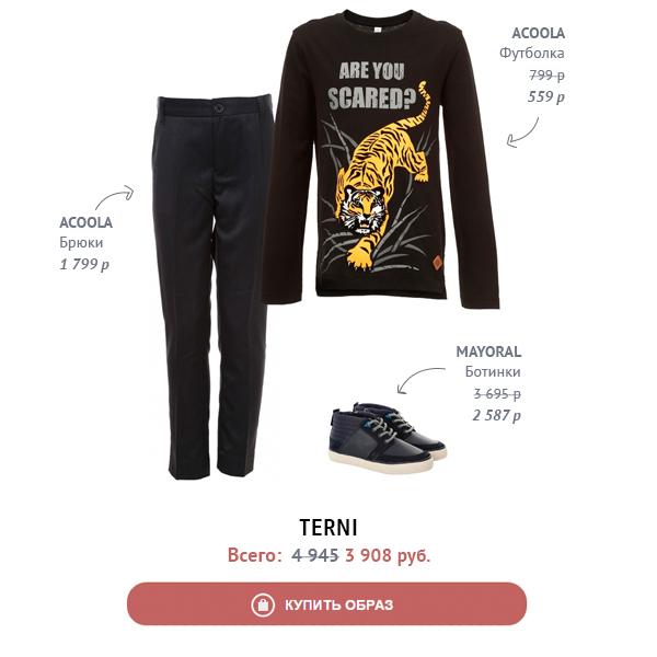 terni (2)