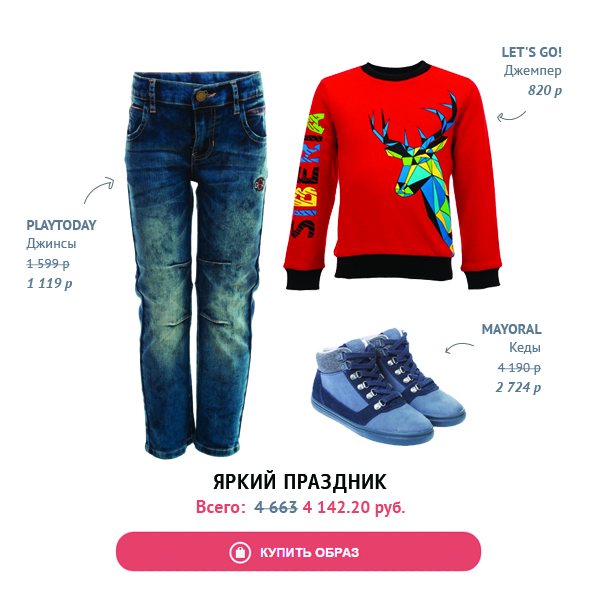яркий_праздник