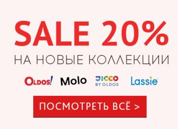 akzia_20%lubimiebrendy_1