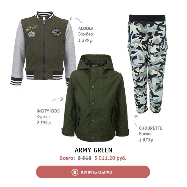 army_green