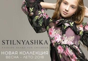 n_Stilnyashka_1