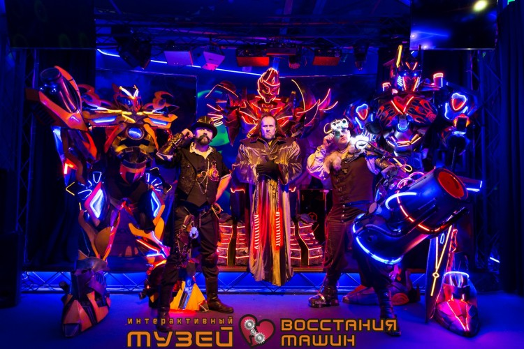Hi-Tech выходные в Москве