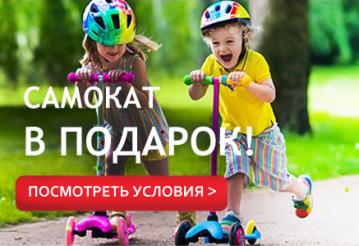akzia_2018may_samokat