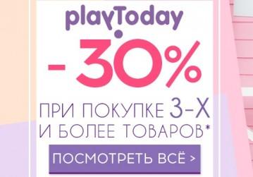 akzia_playtodaysale30%_1