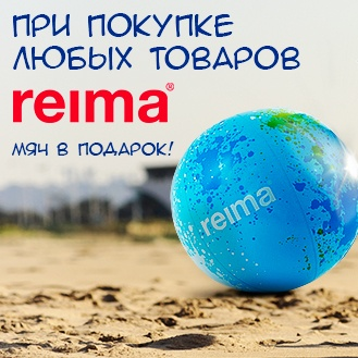 akzia_reimaball_1