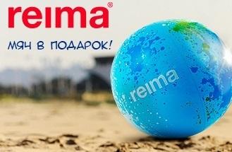 akzia_reimaball_2aef