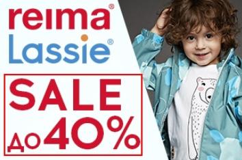 akzia_reimalassie_40%sale1