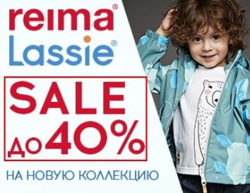 akzia_reimalassie_40%sale2